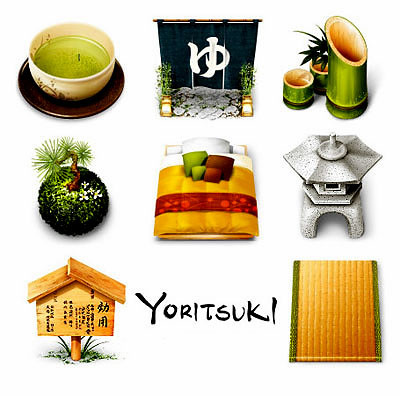 Интересные иконки, бесплатные фото ...: pictures11.ru/interesnye-ikonki.html